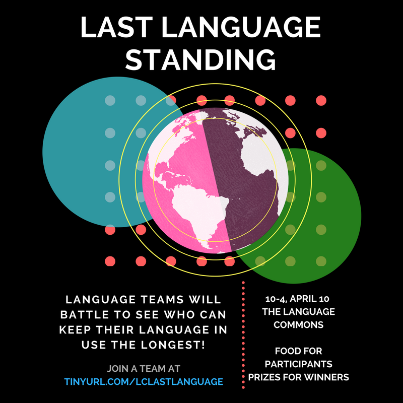 By Cabell Design Studio: Last Language Standing