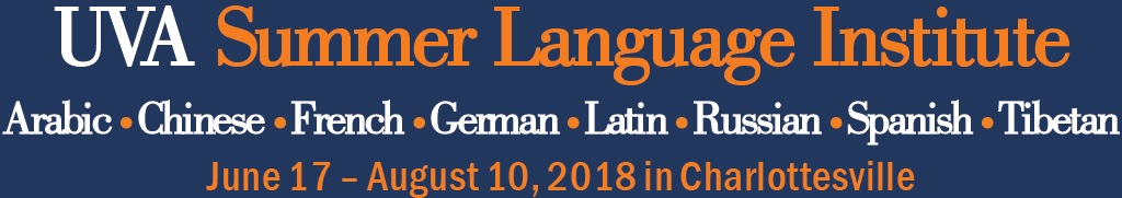 Summer Foreign Language Institute